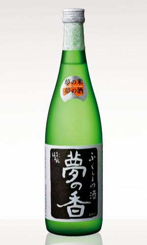 夢の香 純米酒