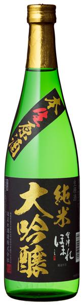 純米大吟醸生原酒 匠(たくみ)