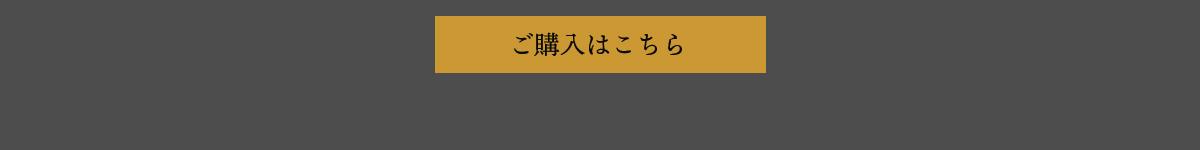 喜多方テロワール11